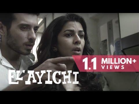 Elayichi | Short Film of the Day