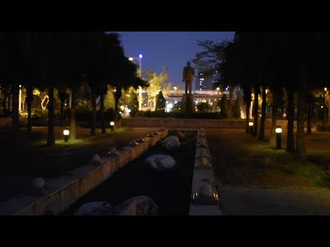 Kaohsiung, Taiwan - Kaohsiung 228 Peace Memorial Park HD (2017)