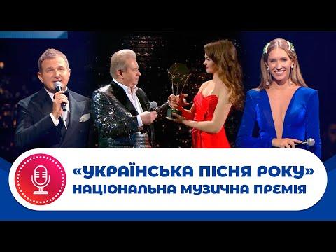 Національна музична премія