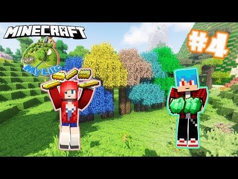 Minecraft My Life #4 - ต้นไม้แร่มหัศจรรย์กับแบทแมนของพี่เคะ Ft.KNCraZy