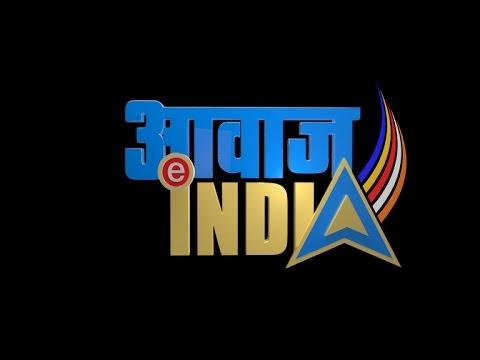 Second International Dalit Conference, New Delhi