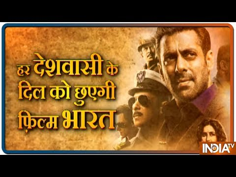 Bharat: Katrina Kaif and Ali Abbas Zafar can't contain their excitement for the film
