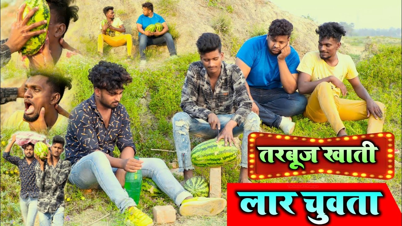 तरबूज खाती लार चुवता Krishna Zaik Comedy Video | New Bhojpuri #Video Krishna Zaik | Funny New Video