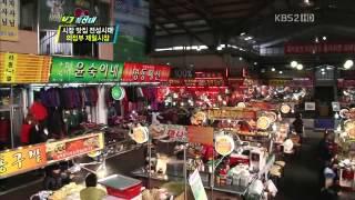 시장 맛집의 세계