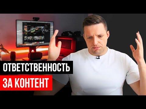 От чего зависит успех на YouTube? // Как продвигать видео на ютубе?