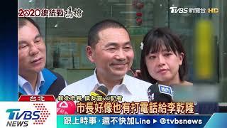 藍中評委挺英罵韓 常委要求「即刻開除」