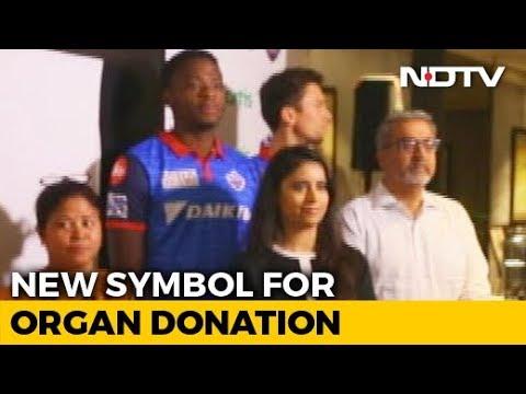 Organ Donation Gets A New Symbol