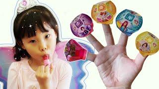 시크릿 쥬쥬 사탕반지를 아빠가 숨겼어요 finger family Nursery Rhymes | Kids Songs | LimeTube