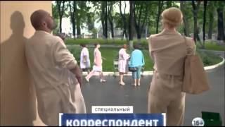 Сериал Склифосовский - Олег и Марина
