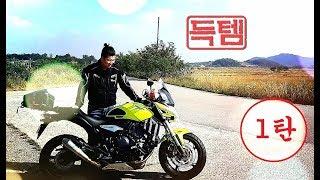 중고 오토바이 살때 꼭 알아야 하는 몇가지 Tip !!…