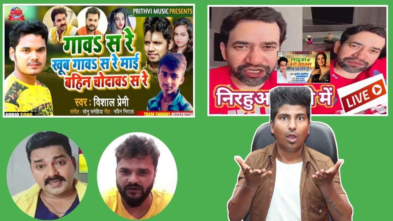 ईसने तो सारी हदें पार कर दिया || Khesari Lal Yadav || Pawan Singh || Dinesh Lal Yadav || Crazy no 1