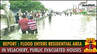 Detailed Report : Flood Enters Residential Area in Velacherry, People Evacuated Houses spl tamil hot news video 02-12-2015