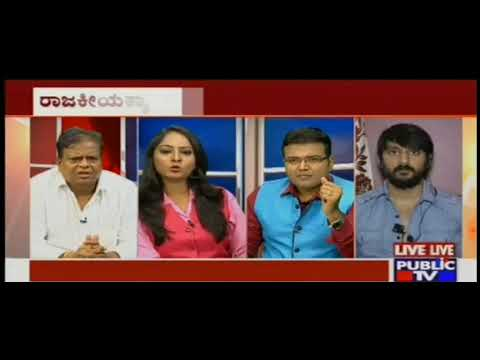 Chetan Kannada Actor | PUBLIC TV debate | Lingayat religion | ನಟ ಚೇತನ್ | ಲಿಂಗಾಯತ ಧರ್ಮ | ಪಬ್ಲಿಕ್ ಟಿವಿ