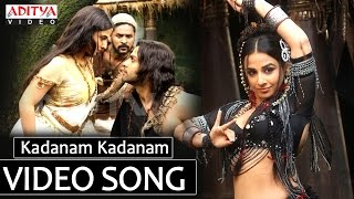 Kadanam Kadanam Video Song - Urumi Video Songs - Prabhu Deva, Vidya Balan