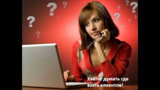 менеджер по продажам интернет рекламы(http://trafficcouch.blogspot.com/ Обучение рекламе в соц сетях (ВК, ОК, ФБ), скайпе, ютубе, емайл и других качественных, бесп..., 2015-01-10T11:54:14.000Z)