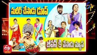 Extra Jabardasth| 27th November 2020 | Full Episode | Sudheer,Bhaskar| ETV Telugu