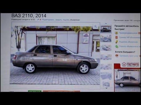 Как разводят на авито при продаже б/у автомобиля