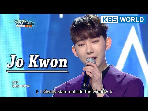 JO KWON - Lonely | 조권 - 새벽 [Music Bank COMEBACK / 2018.01.12]