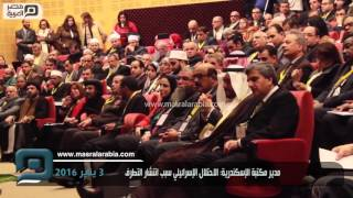 مصر العربية | مدير مكتبة الإسكندرية: الاحتلال الإسرائيلي سبب انتشار التطرف