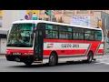 【北海道中央バス】高速あさひかわ号 旭川~札幌 車内放送(8トラ)