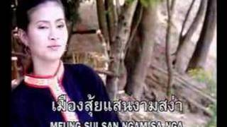 Video Pleng Tum Ma Chart Mueng Sui download MP3, 3GP, MP4, WEBM, AVI, FLV Agustus 2018