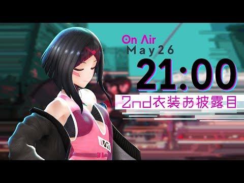 【2nd衣装お披露目】AZKi生放送 #6 Talk&Live