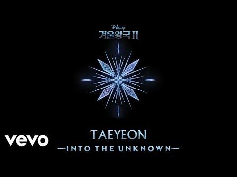 Download TAEYEON 태연  - Into The Unknown 숨겨진 세상 - from Disney's FROZEN 2 겨울왕국 2 OST Audio Mp4 baru