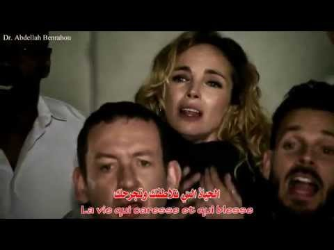 Toute la vie كل الحياة - les Enfoirés (parole+arabsub) مترجمة