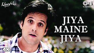 Jiya Maine Jiya Song Khushi | Fardeen Khan, Kareena Kapoor, | Alka Yagnik, Udit Narayan