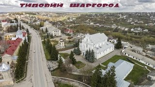 Шаргород*Shargorod(https://vk.com/bogdan_deputat., 2016-03-02T19:14:09.000Z)