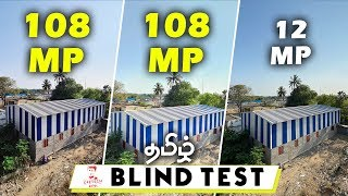 (தமிழ்) 12MP vs 108MP - iPhone 11 Pro Max vs Mi 10 vs Galaxy S20 Ultra - Blind Camera Test!