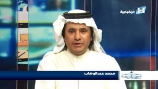 أصدقاء الإخبارية - محمد عبدالوهاب