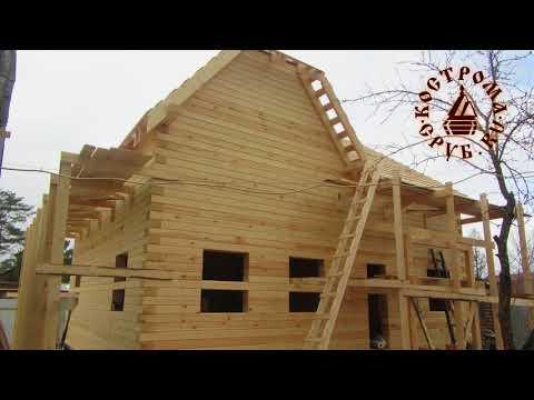 Отзыв о работе по строительству дома из бруса с Кострома-Сруб