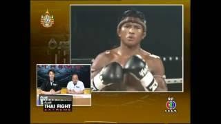 Thai Fight Japan Buakaw Por Pramuk Vs Tomoaki Makino 1/2