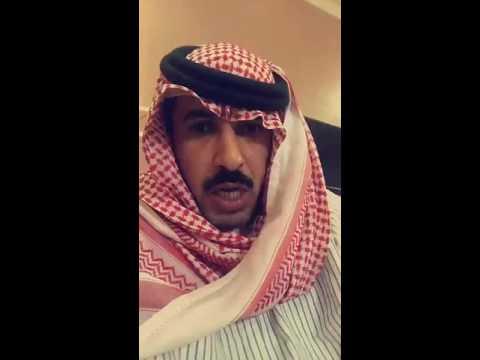 المحشش غش ابو بدر الشمري بالشاهي Youtube