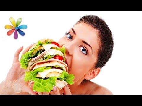 Как побороть аппетит действенные способы