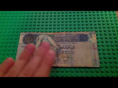 Libya 1 Dinar banknote🇱🇾🇱🇾🇱🇾
