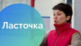 Как научиться кататься на коньках 17 Ласточка(Как научиться кататься на коньках с Еленой Назаренко. Мы поможем научиться кататься на коньках просто и..., 2014-03-31T03:56:44.000Z)
