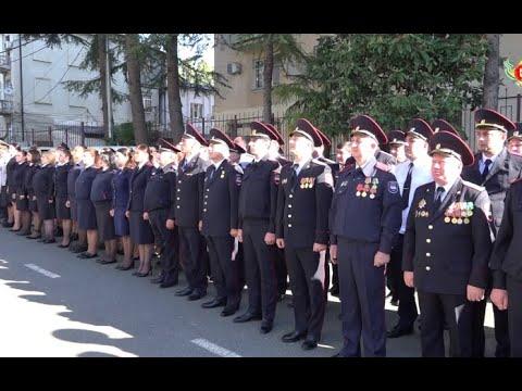 Торжественное собрание ко Дню сотрудника органов внутренних дел прошло в МВД Республики Абхазия.
