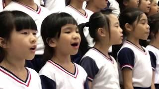 基愛小學生命教育活動三年級洗腳活動
