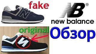 видео Купить мужские кроссовки New balance