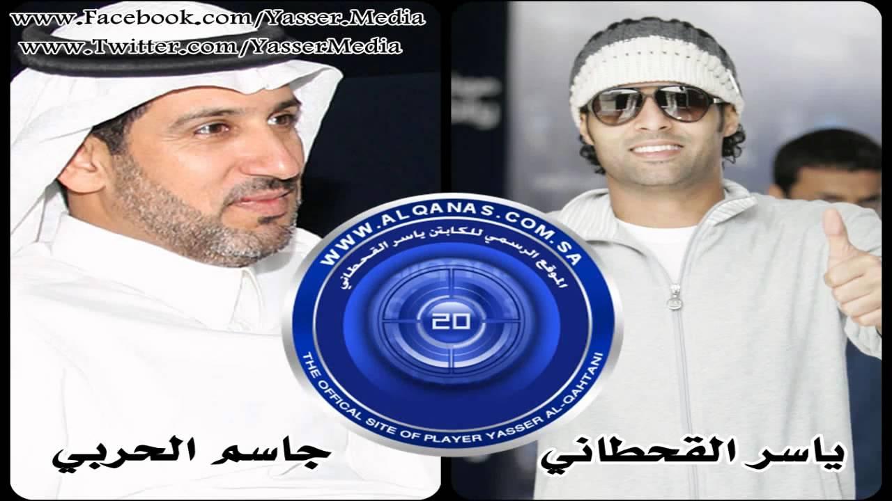 جاسم الحربي لجمهور الهلال: أصبروا على ياسر لاعبكم فذ - YouTube