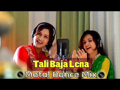 Best Matal Dance RoadShow Navratri Mix Song 🔥 Tali baja Lena 🔥 Dj Abhishek Raj