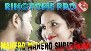 Mahero Mahero Super Nani || Ubaid ur Rahman || Mahero Ringtone For Mobile || ROMANTIC SAD MUSIC