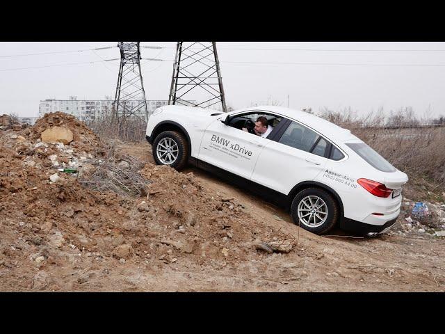 Тест драйв BMW X4 3.0D 249 л.с. - ЗЛОЙ ДИЗЕЛЁЧЕК!