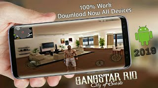 How To Download Gangster Rio For Android || Gangstar Rio: City Of Saints Game Kaise Download Kare ||