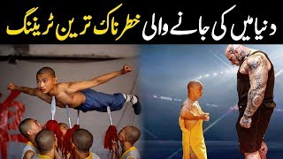 Top Dangerous Trainings Of Shaolin Monks In The World | NYKI