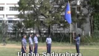 Scout Flag Song