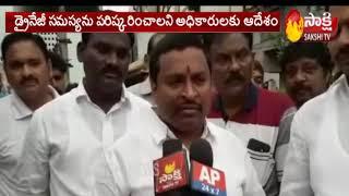 AP Minister Vellampalli Srinivas Visits Bhavanipuram | Vijayawada | Sakshi TV