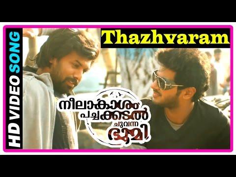 Neelakasham Pachakadal Chuvanna Bhoomi Movie | Songs | Thazhvaram song | Dulquer | Sunny